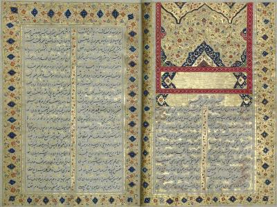 Illuminated Pages from a Manuscript of Hafez, Zand Period Style, 1790--Giclee Print