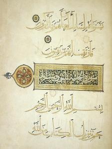 Illuminated Surah Heading