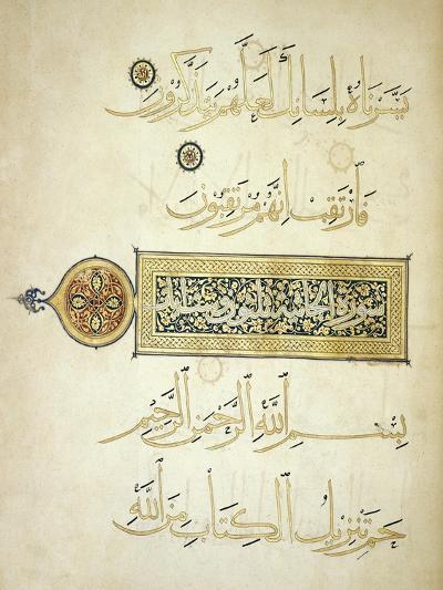 Illuminated Surah Heading--Giclee Print