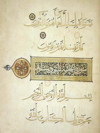 https://imgc.artprintimages.com/img/print/illuminated-surah-heading_u-l-piwywj0.jpg?p=0