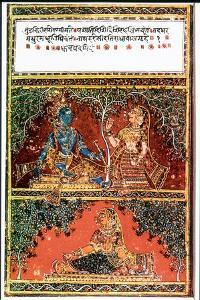 Illustration from the Poem Gita Govinda