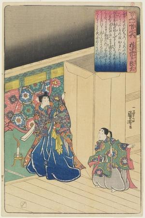 https://imgc.artprintimages.com/img/print/illustration-of-the-gon-chu-nagon-atsutada-s-poem-c-1840-1842_u-l-puu8ni0.jpg?p=0