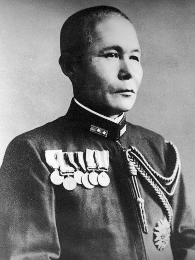Imperial Japanese Navy Vice Admiral Jisaburo Ozawa During WWII--Photographic Print