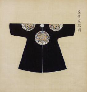 Imperial Robe, China