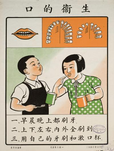 Importance of Oral Hygiene--Art Print