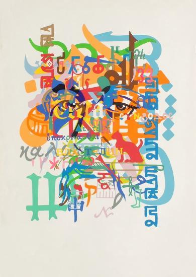 Imprimerie Nationale-Raymond Moretti-Serigraph