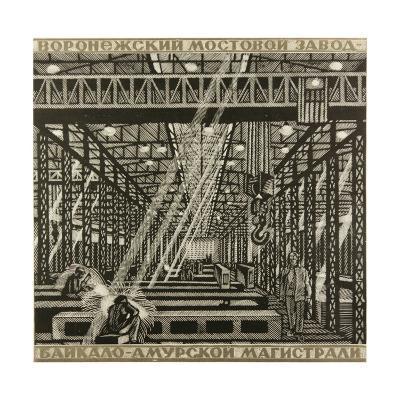 In the Welding Workshop, 1978-Masabikh Akhunov-Giclee Print