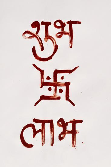 Indian Religious Script - 'Shubh': Good/Prosperous, 'Laabh': Profit.-satel-Photographic Print