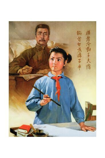"""""""Inheriting Fighting Literature, I Shall Fight to the End""""--Giclee Print"""