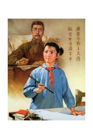 https://imgc.artprintimages.com/img/print/inheriting-fighting-literature-i-shall-fight-to-the-end_u-l-pq1bu50.jpg?p=0