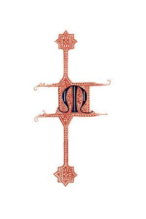 https://imgc.artprintimages.com/img/print/initial-letter-m_u-l-ptglo60.jpg?p=0