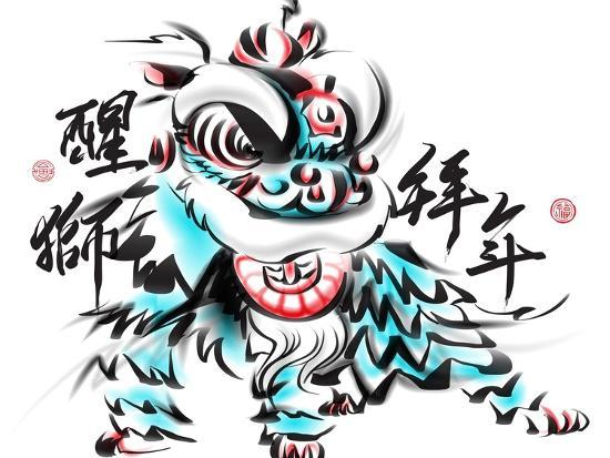 Ink Painting Of Chinese Lion Dance. Translation Of Chinese Text: The Consciousness Of Lion-yienkeat-Art Print