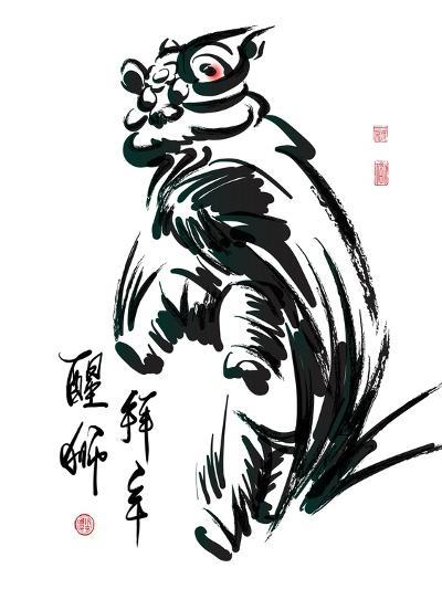 Ink Painting Of Chinese Lion Dance Translation Of Chinese Text: The Consciousness Of Lion-yienkeat-Art Print