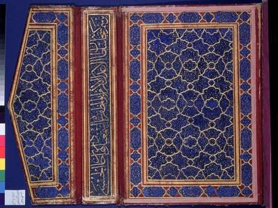 https://imgc.artprintimages.com/img/print/inner-face-of-a-koran-case-with-a-thulth-inscription-on-the-binding_u-l-oe4mg0.jpg?p=0