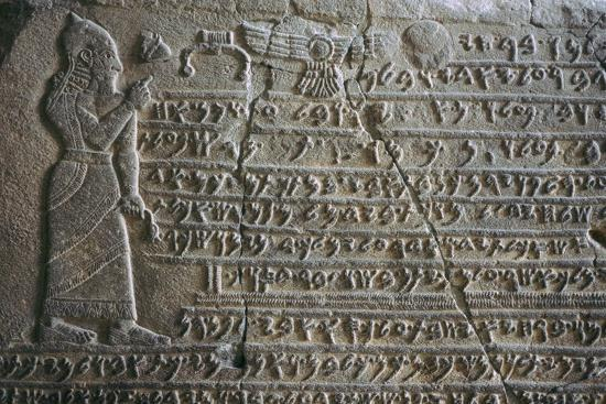 Inscribed tablet of Kilamuwa, King of Sam'al. Artist: Unknown-Unknown-Giclee Print