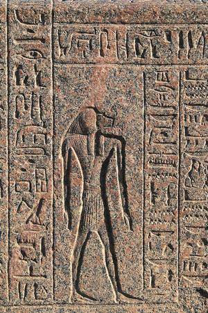 Inscription and Relief of Anubis and Another God, Amenhotep's Sarcophagus, Memphis--Photographic Print