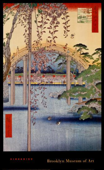 Inside Kameido-Tenjin Shrine-Ando Hiroshige-Art Print