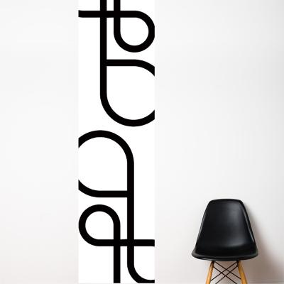 Interlaced  Wall Decal--Wall Decal