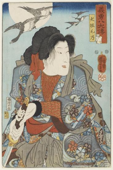 Inuzaka Keno, C. 1852-Utagawa Kuniyoshi-Giclee Print