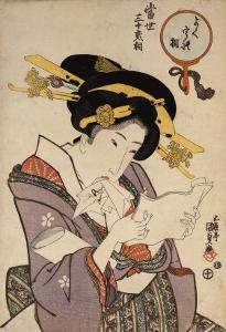 Portrait of a Courtesan Reading a Love Letter by Ioki Bunsai