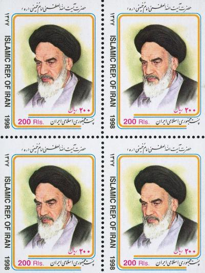 Iranian Postage Stamps with a Portrait of Ruhollah Khomeini--Giclee Print