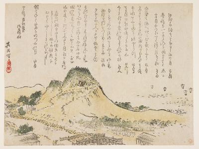 Isatsu Mountain, 1839- Kiin-Giclee Print