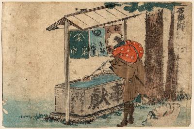 Ishiyakushi-Katsushika Hokusai-Giclee Print