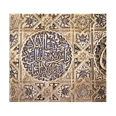 Islamic Art. Spain. 14th Century. Nasrid Era. The Alhambra. Plastering Stucco Decoration That…
