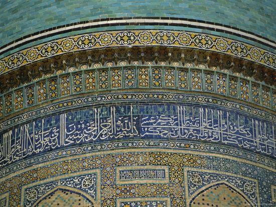 Islamic Inscriptions on Mir-I-Arab Madressa (Madrasa), Bukhara, Uzbekistan,  Central Asia Photographic Print by Gavin Hellier | Art com