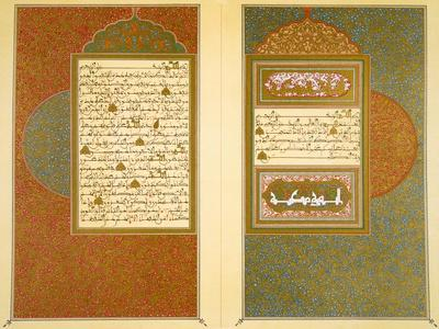 Beautiful the quran artwork for sale posters and prints art