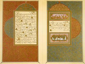 Opening Double Page Spread from an 18th Century Moorish Koran (Colour Litho) by Islamic