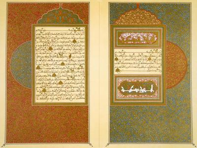 Opening Double Page Spread from an 18th Century Moorish Koran (Colour Litho)