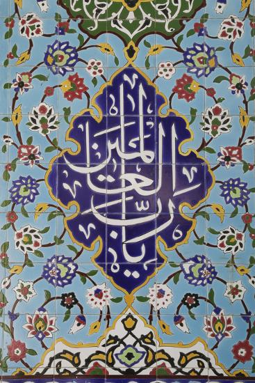 Islamic Tiling - Mosque Wall-saeedi-Photographic Print