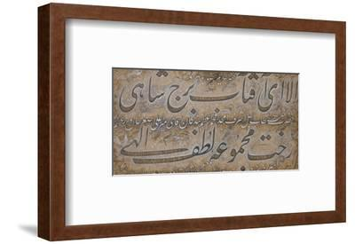 Decorated Calligraphic Panel