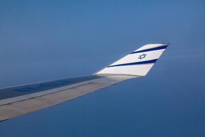 Israeli Airplane Wing-EvanTravels-Photographic Print