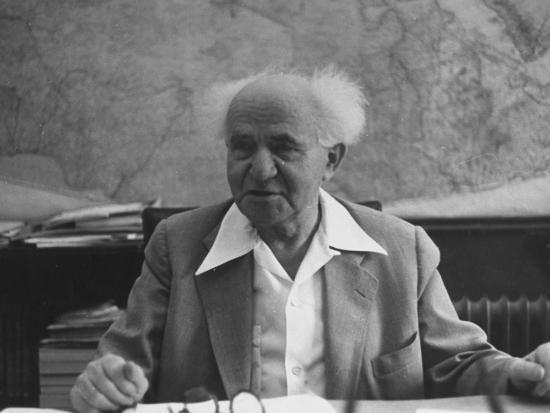 Israeli Prime Minister David Ben-Gurion-Gjon Mili-Premium Photographic Print