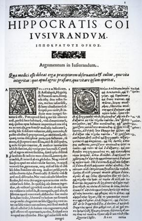 Extract of the Hippocratic Oath in Latin and Greek, 1588 (Vellum)