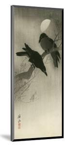 Two Ravens, c.1920 by Ito Sozan
