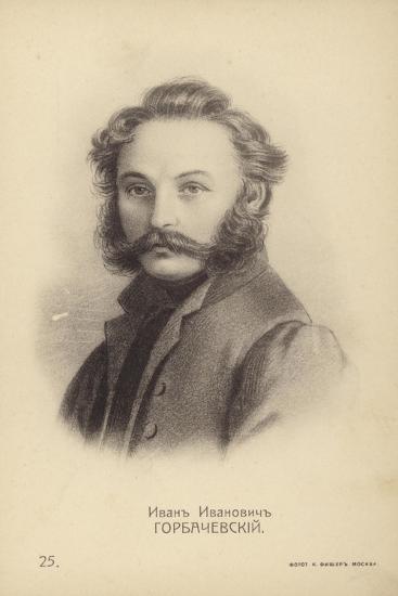 Ivan Horbachevsky, Russian Decembrist Rebel--Giclee Print