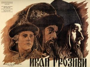 "Ivan the Terrible, Part One, 1944, ""Ivan Groznyj I"" Directed by Sergei M. Eisenstein"