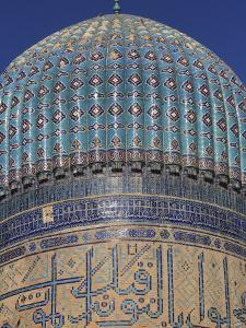 Bibi Khanym Mosque, Samarkand, Uzbekistan by Ivan Vdovin