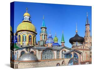Temple of All Religions', Modern Architecture, Kazan, Tatarstan, Russia by Ivan Vdovin