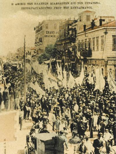 Izmir (Smyrna), Turkey--Photographic Print