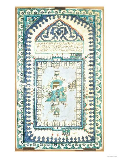Iznik Tile with a Representation of Mecca--Giclee Print