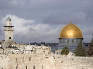 The Dome of the Rock (Masjid Qubbat As-Sakhrah) by Izzet Keribar