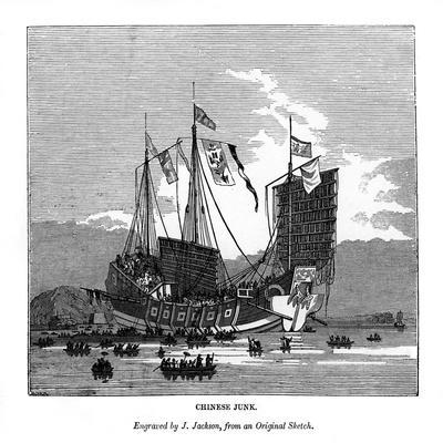 Chinese Junk, 1843