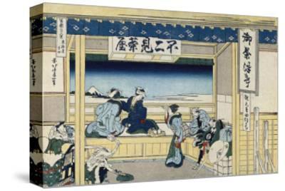 Yoshida on the Tokaido