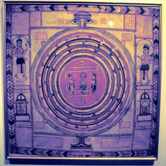 Jain cosmos, Indian. Artist: Unknown-Unknown-Giclee Print
