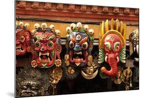 Folk Art of Nepal, Paper Mache Masks by Jaina Mishra