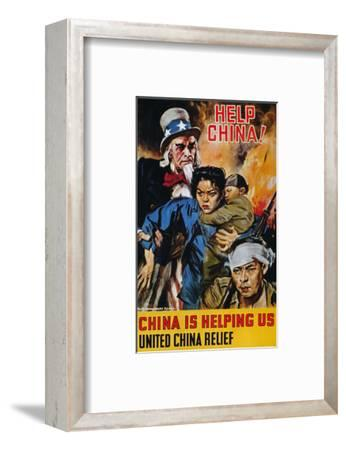 """WWII Poster: """"Help China"""""""
